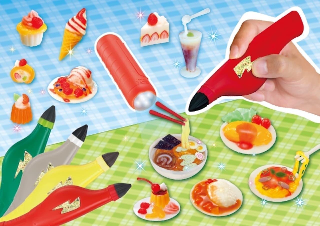 メガハウス「3Dドリームアーツペン 食品サンプルプラス」