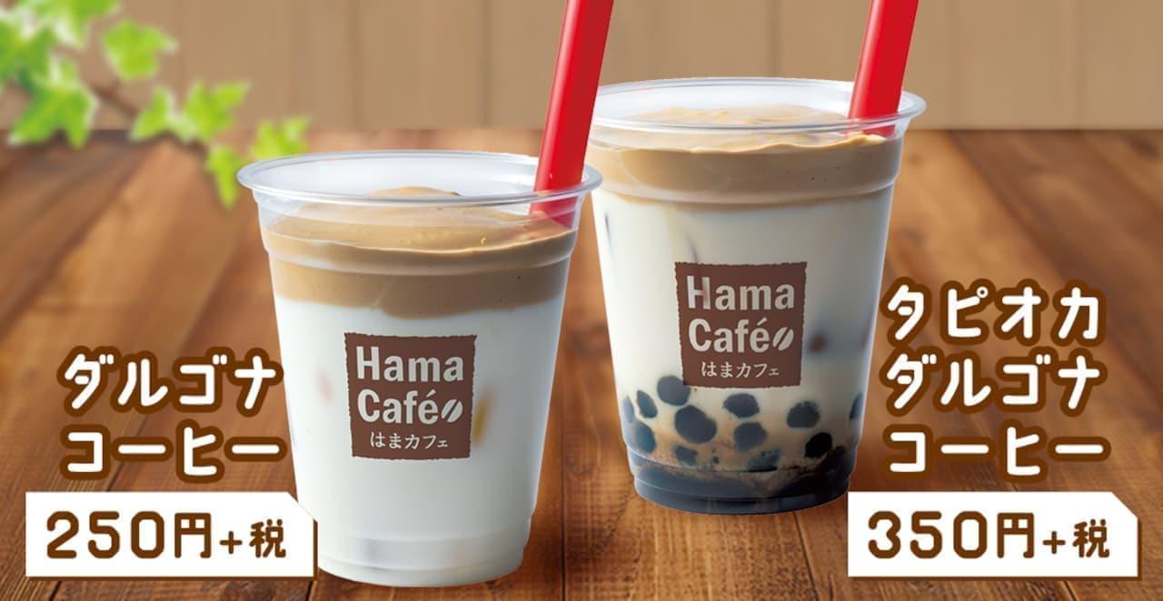 はま寿司に「ダルゴナコーヒー」「タピオカダルゴナコーヒー」