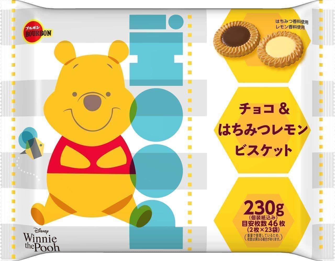 ブルボン「チョコ&はちみつレモンビスケットFS(くまのプーさん)」