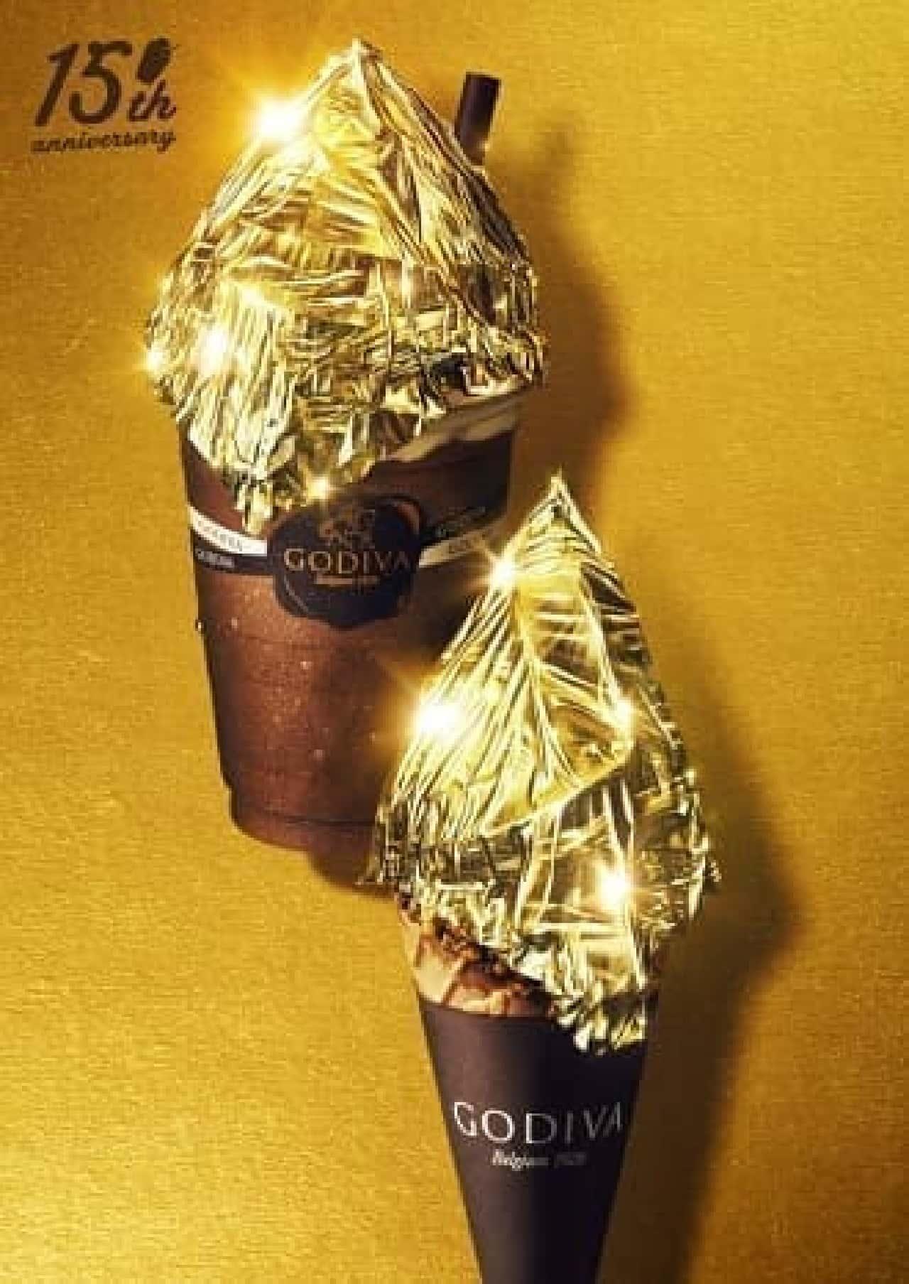 ゴディバの「ショコリキサー GOLDEN」と「ソフトクリーム GOLDEN」