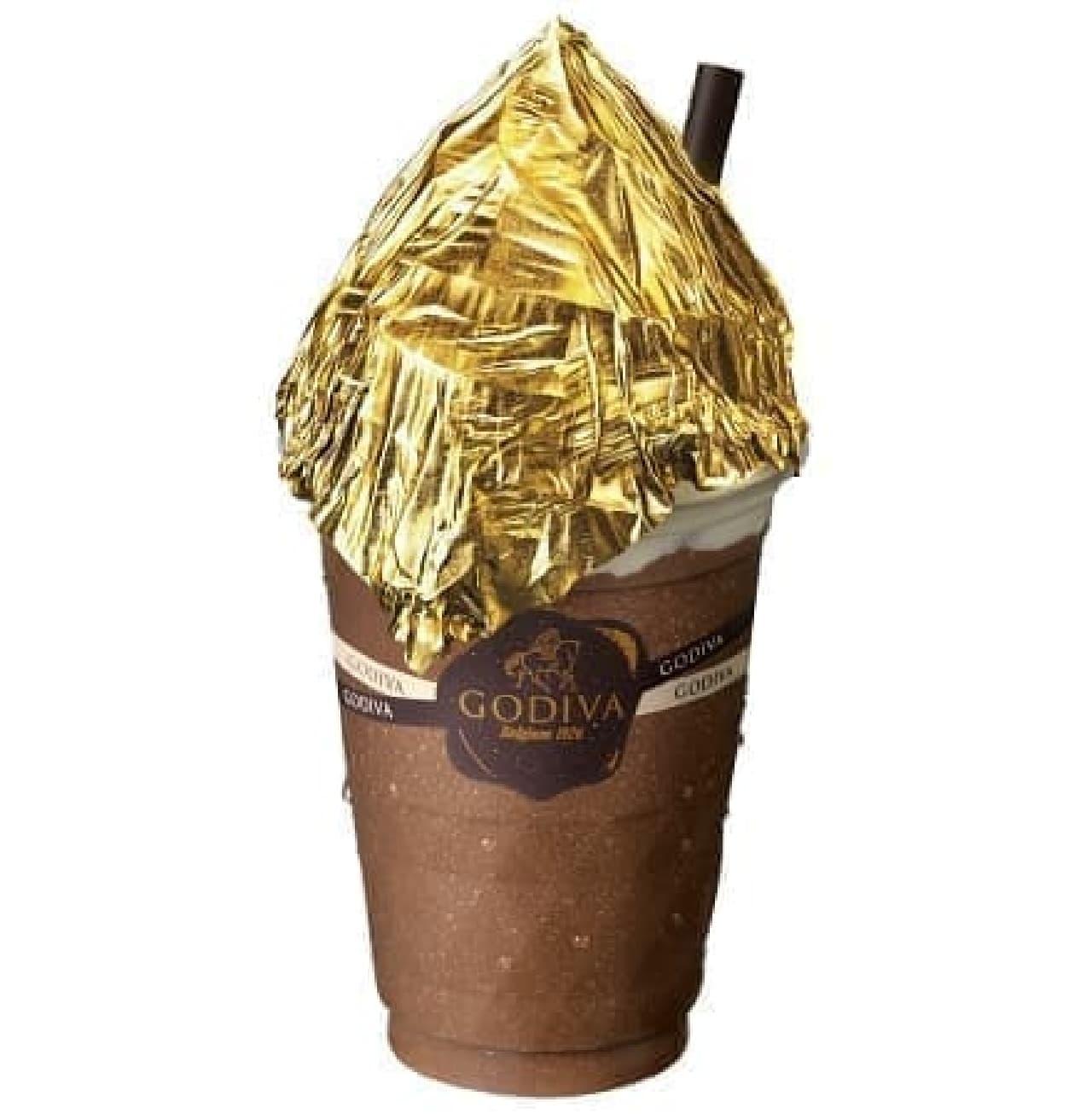 ゴディバの「ショコリキサー GOLDEN」