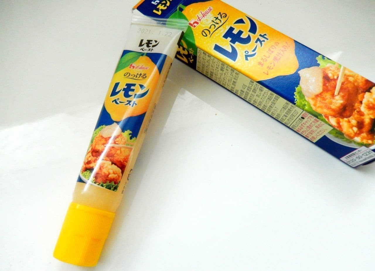チューブ入り「のっけるレモンペースト」