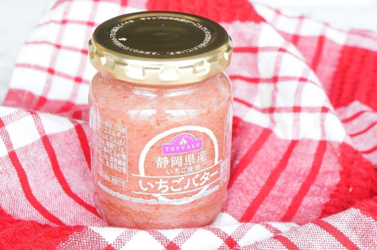イオントップバリュの「静岡県産いちご使用 いちごバター」