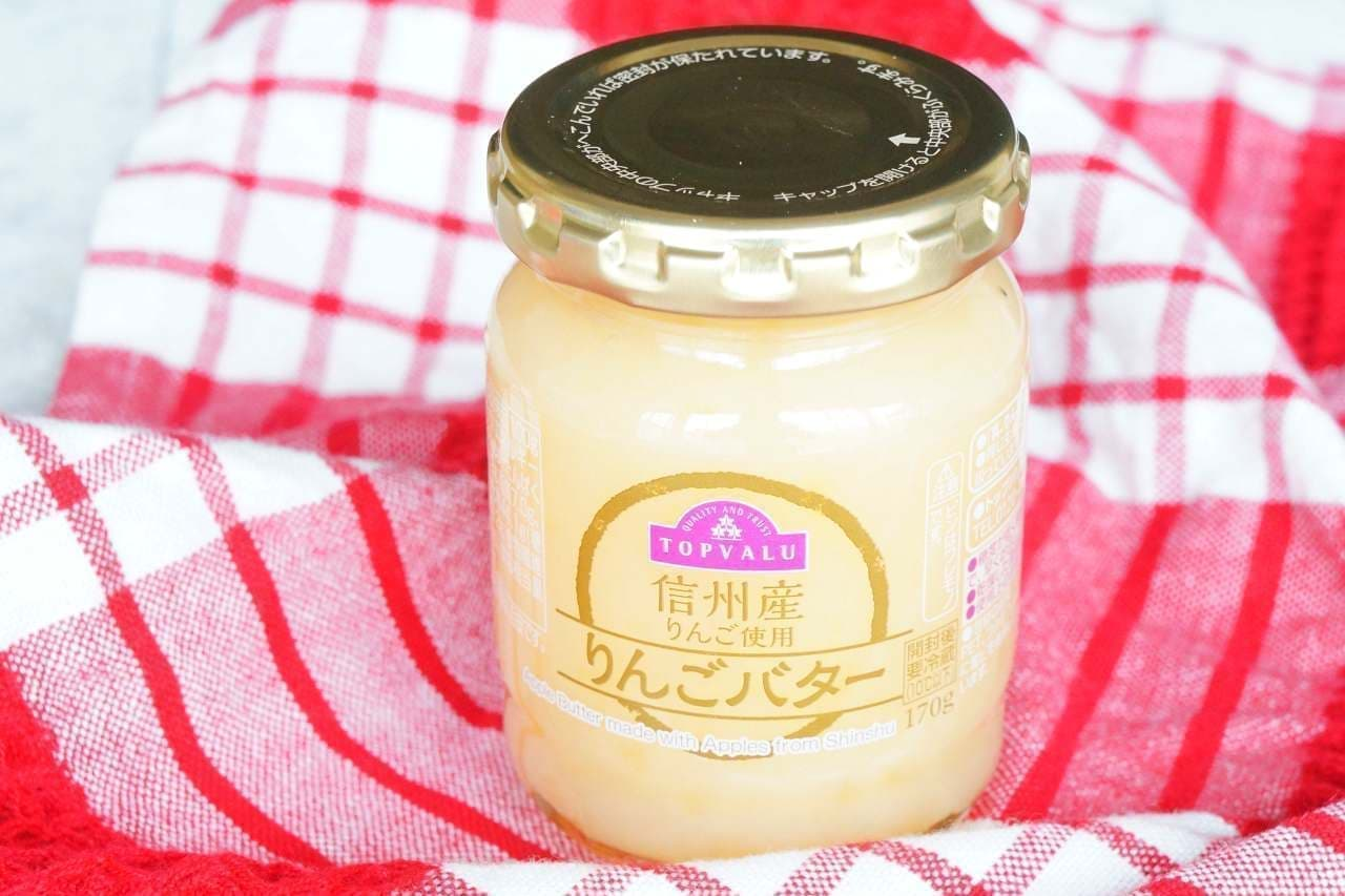 イオントップバリュの「信州産りんご使用 りんごバター」