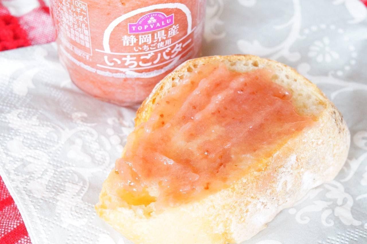イオントップバリュの「静岡県産いちご使用 いちごバター」を塗ったパン