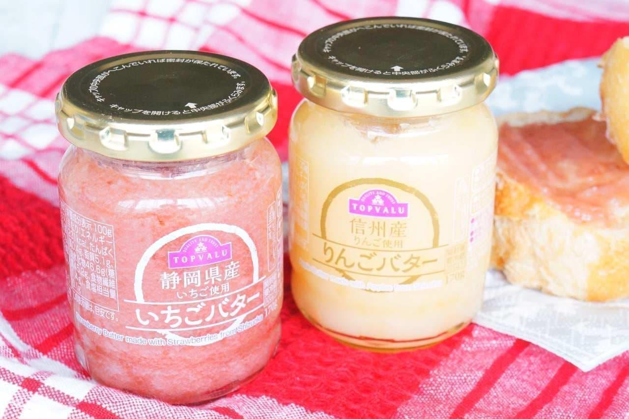 イオントップバリュの「静岡県産いちご使用 いちごバター」と「信州産りんご使用 りんごバター」