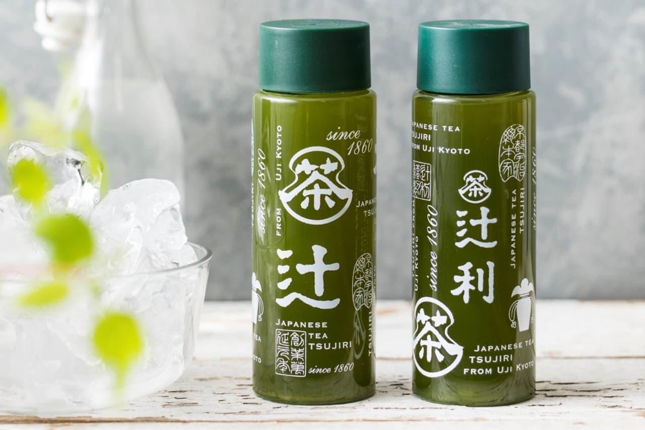 京都・宇治の「辻利」で「辻利の冷抹茶(ボトル付き)」