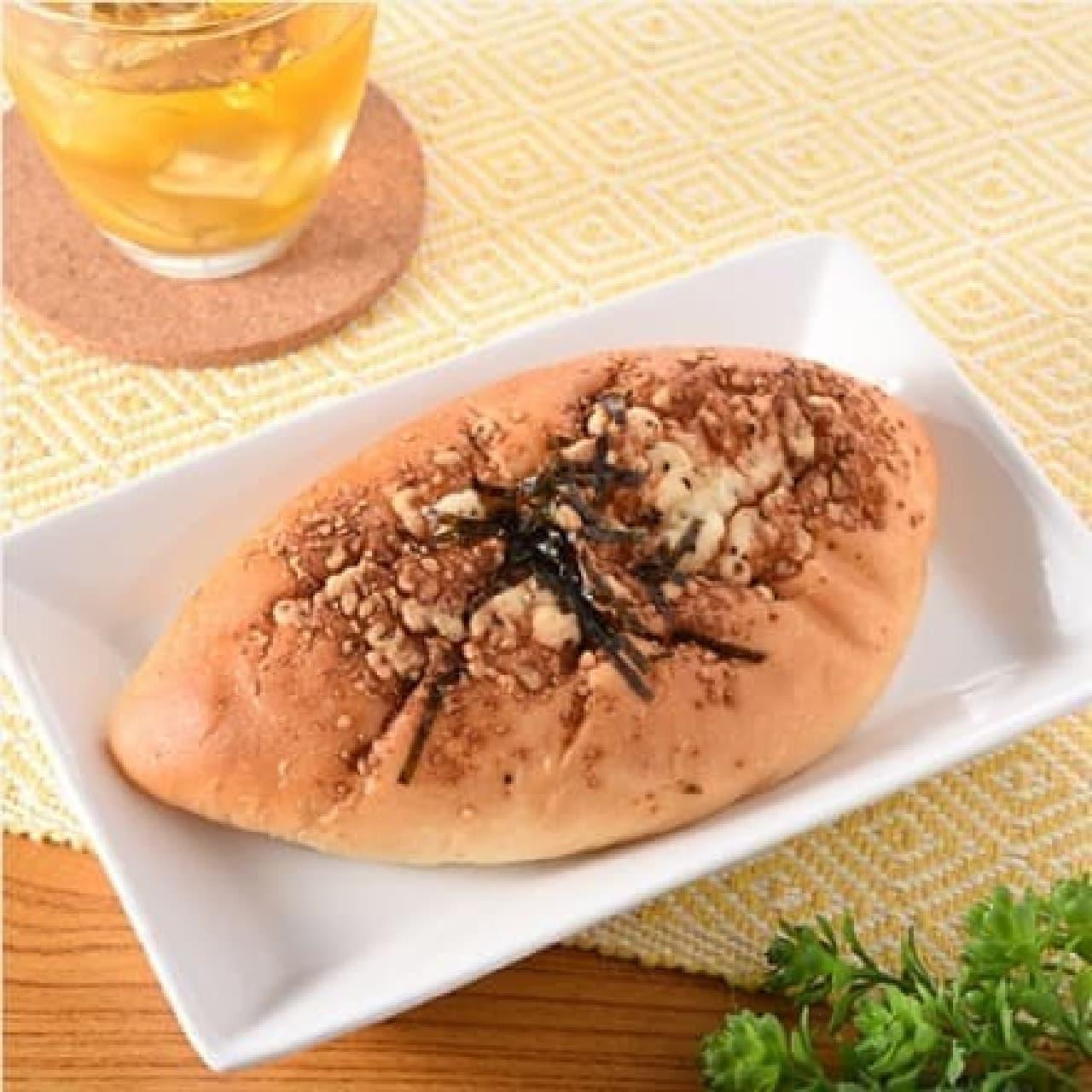 ファミリーマート「柚子胡椒香るチキンパン」
