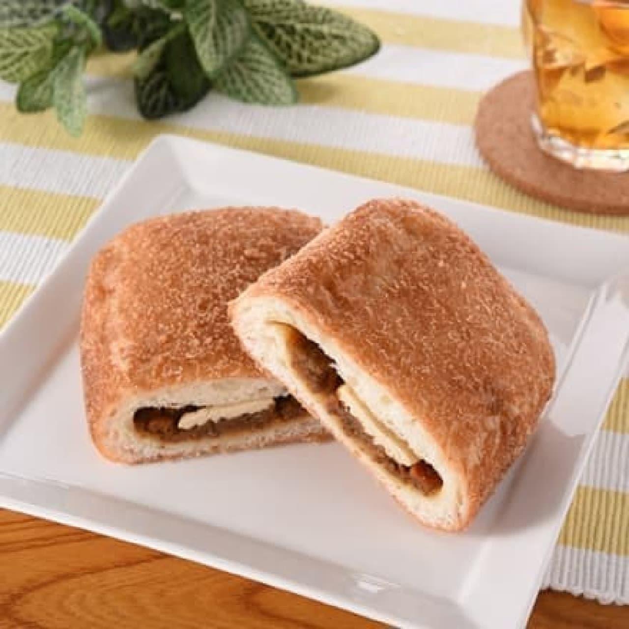 ファミリーマート「チーズカレーパン」