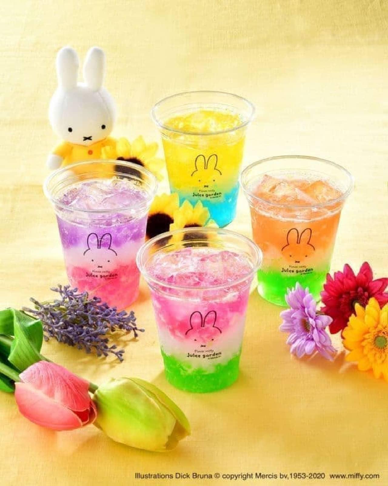 フラワーミッフィー juice garden 浅草店