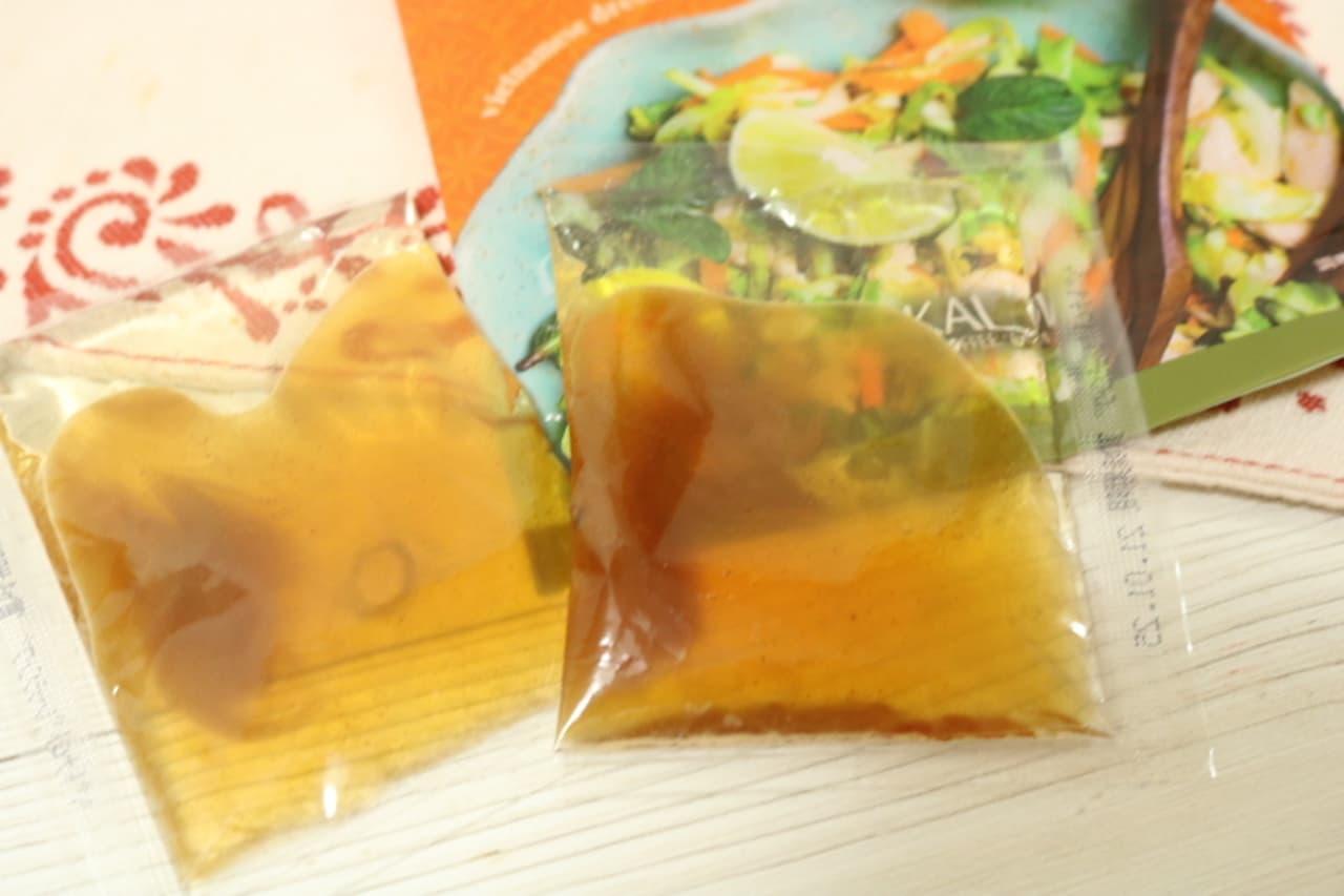 カルディ「ベトナム風ドレッシングレモングラスの香り」