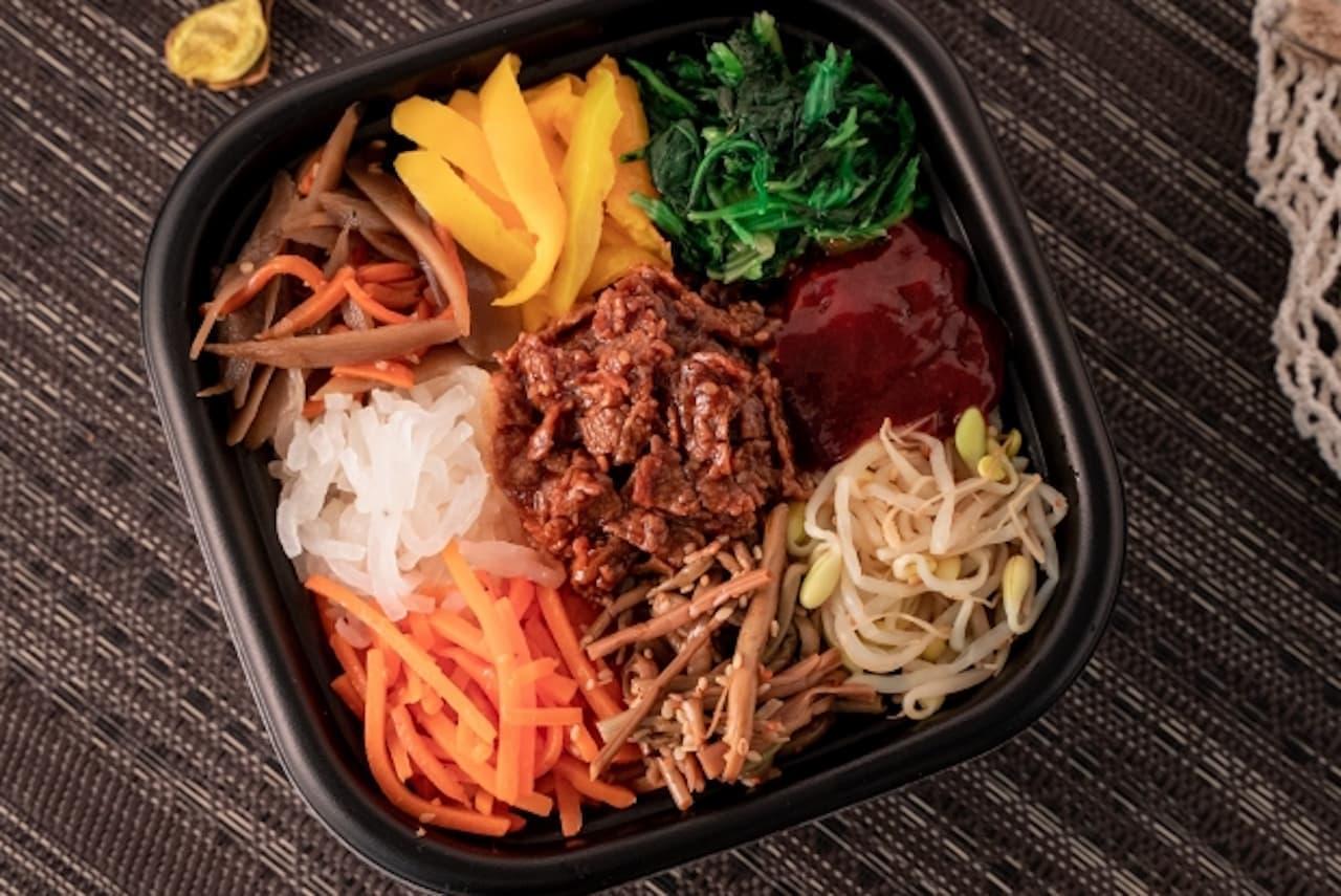 ファミマ「大豆のお肉!7種野菜のビビンバ丼」