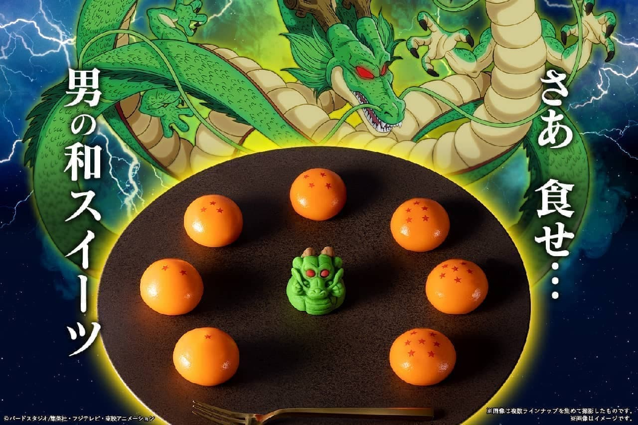 食べマス ドラゴンボール超