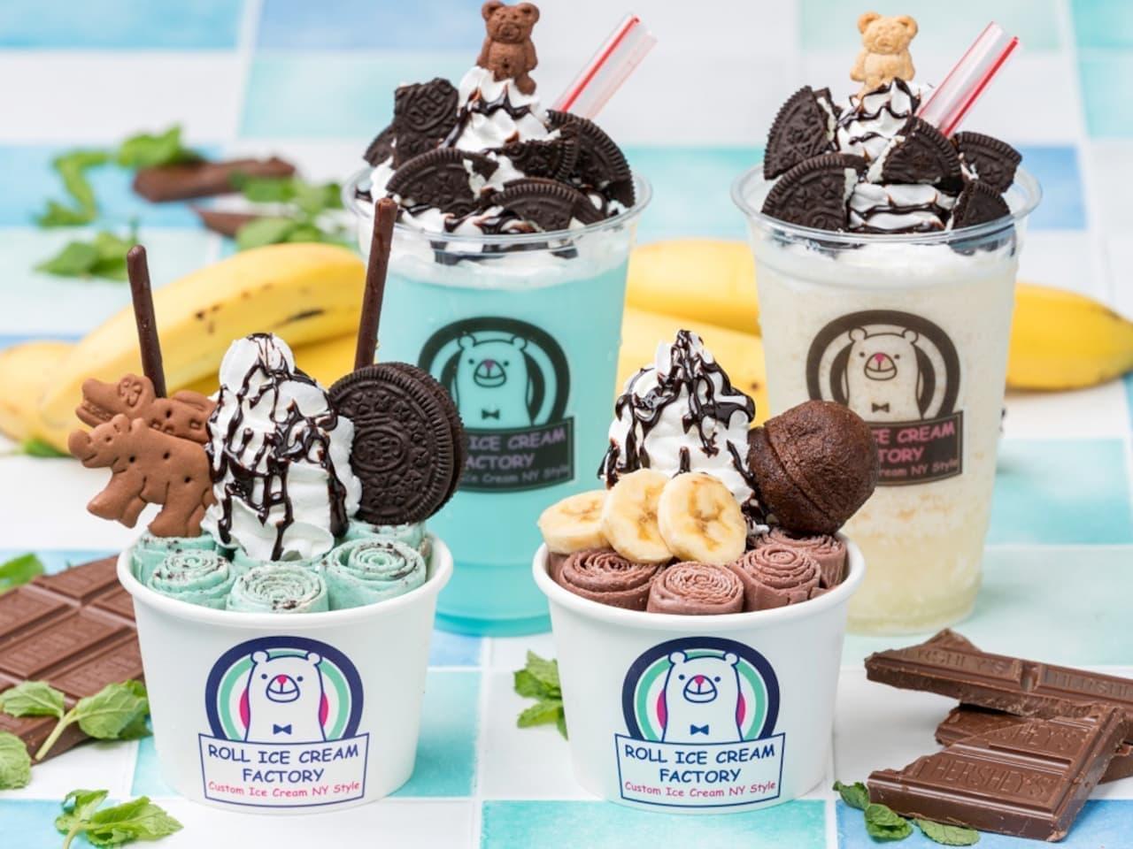 ロールアイスクリームファクトリーに「チョコミントスムージー」「チョコバナナスムージー」