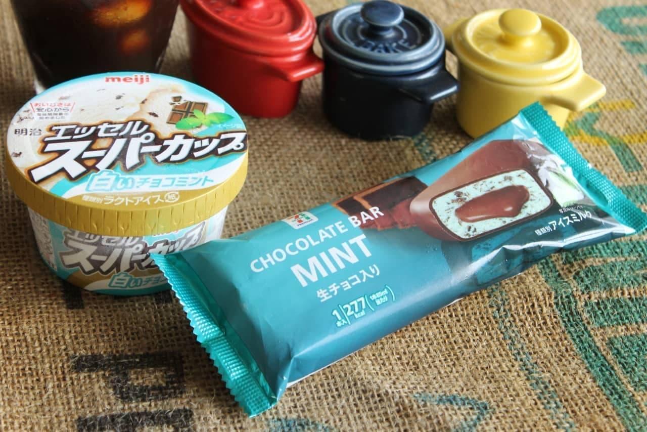 セブンの新チョコミントアイス食べ比べ