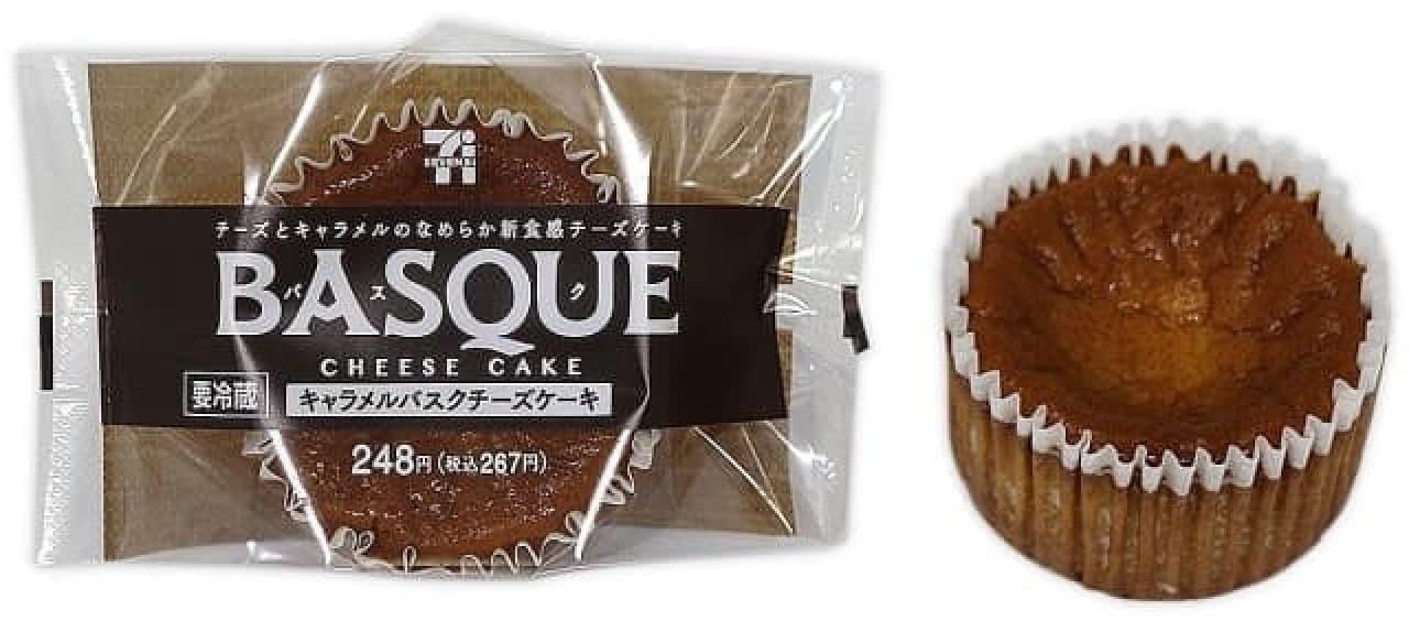セブン-イレブン「キャラメルバスクチーズケーキ」