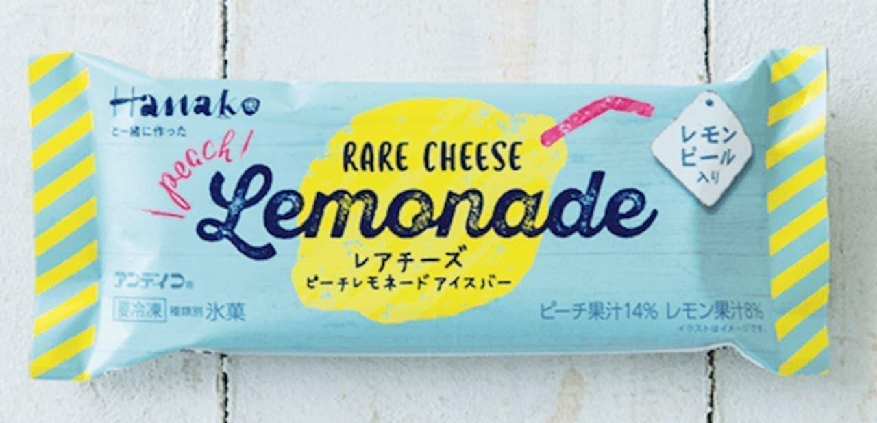 ファミマ『Hanakoと一緒に作った「レアチーズ ピーチレモネードアイスバー」』