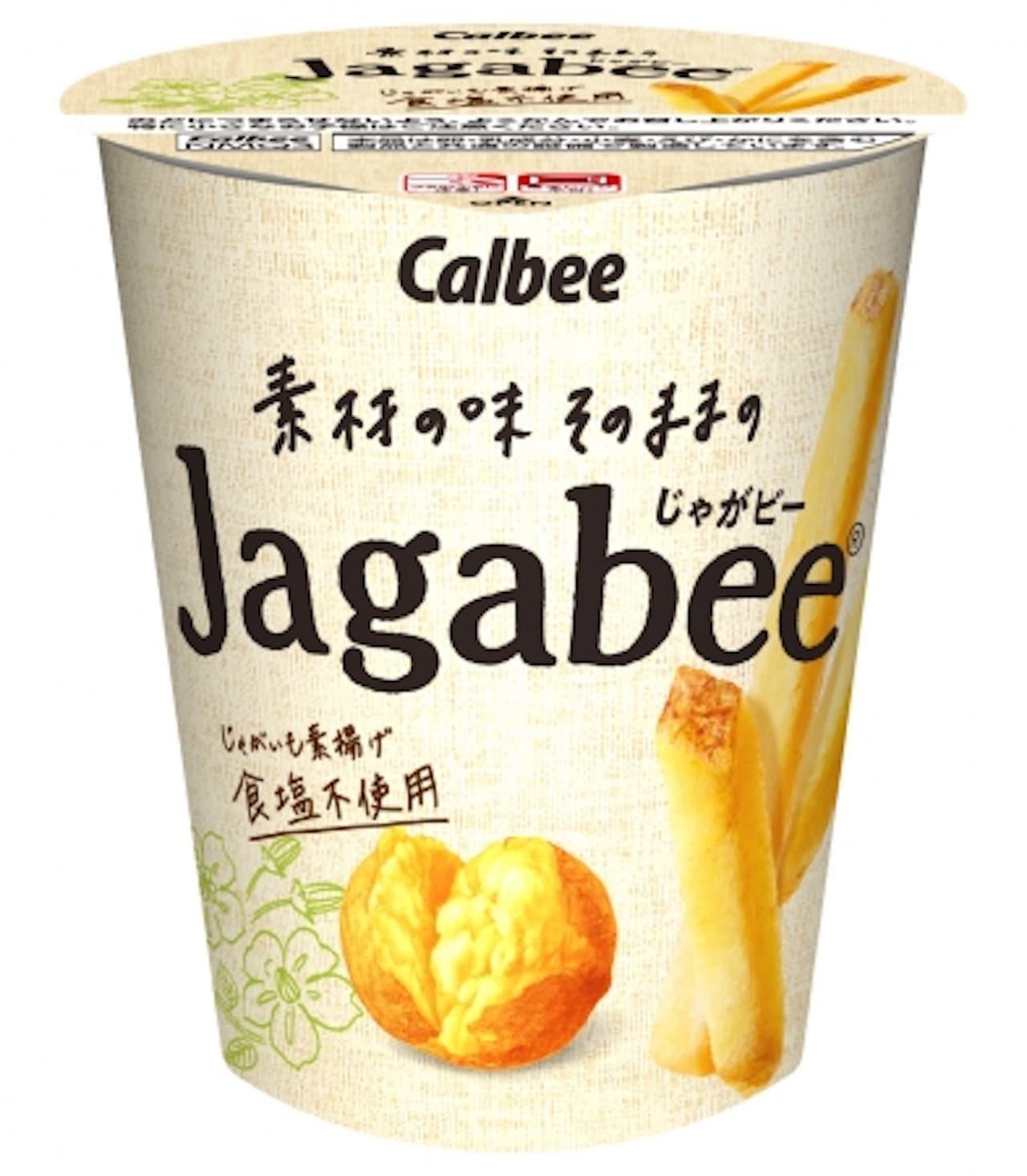 新商品「素材の味そのままのJagabee」