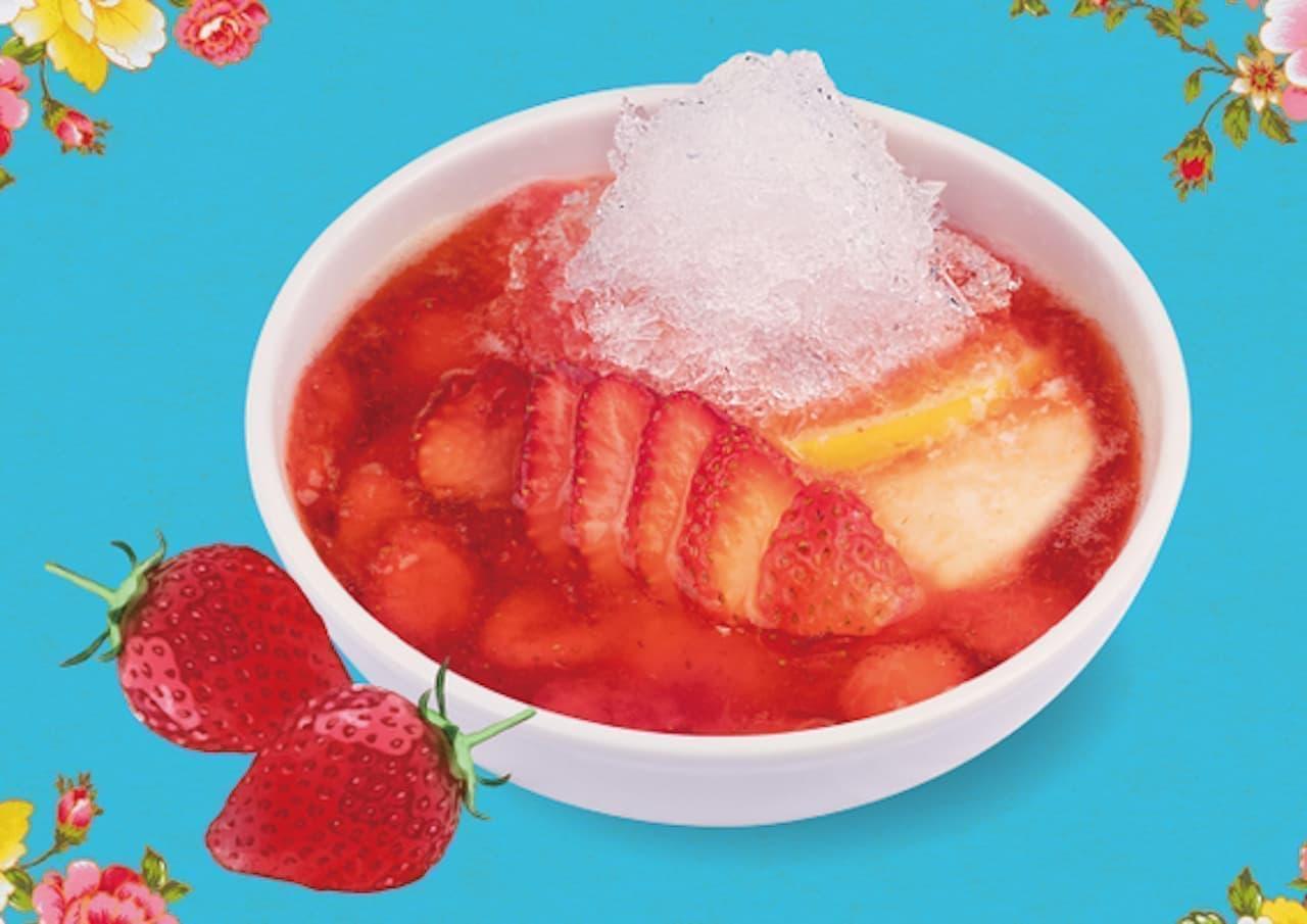 春水堂「苺かき氷豆花」夏季限定で