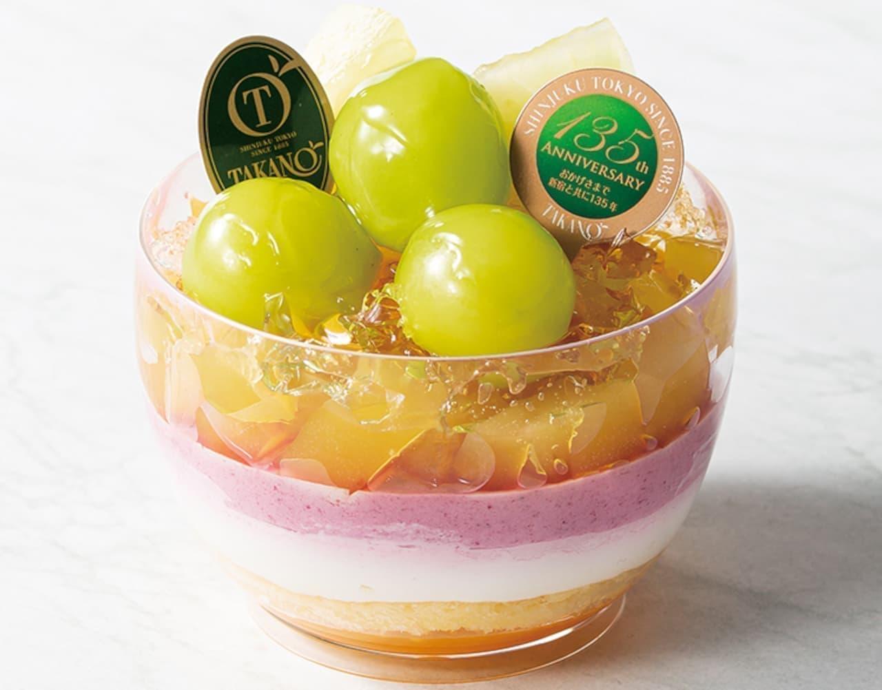 新宿高野135周年記念ケーキ「コンセルフリュイ~シャインマスカット~」