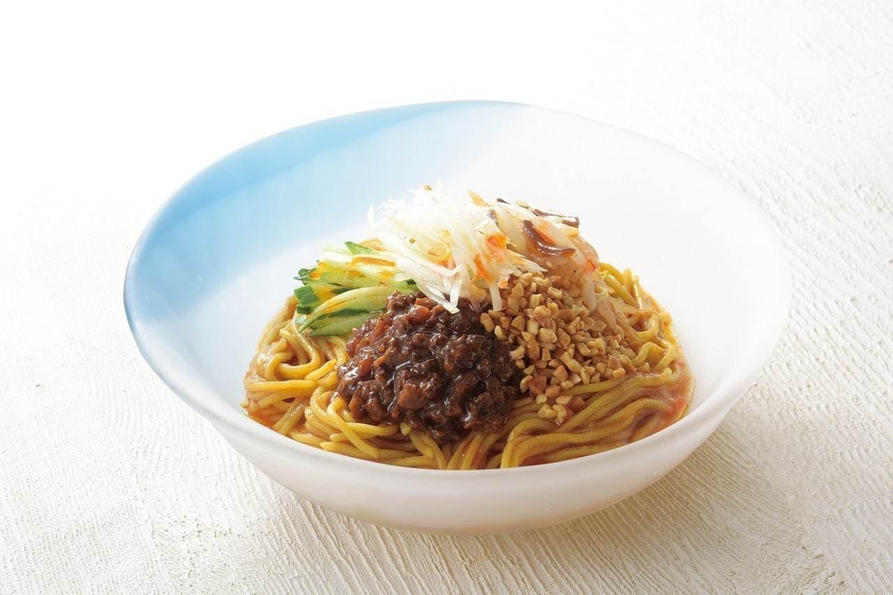 ローソン「重慶飯店監修 冷し担担麺~特製麻辣オイル付き~」