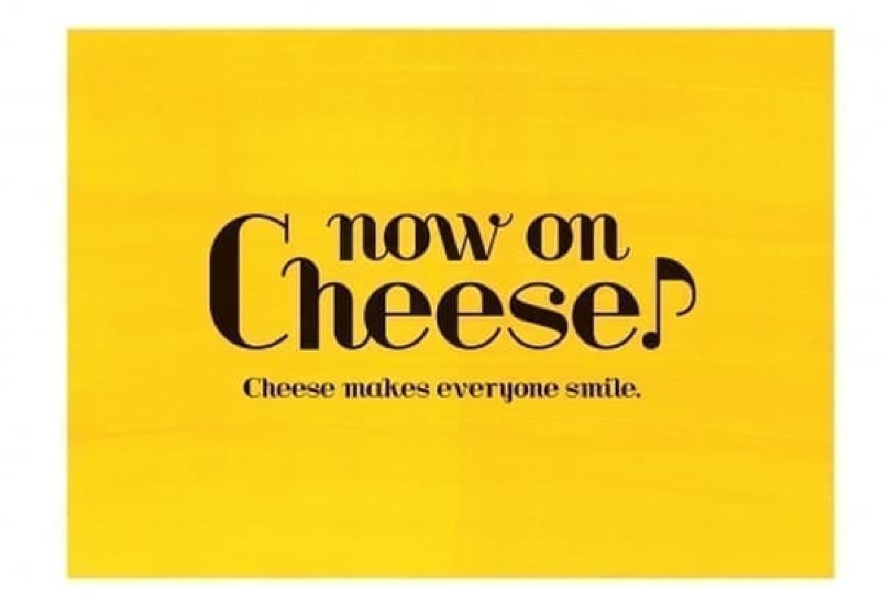 Now on Cheese♪のロゴ