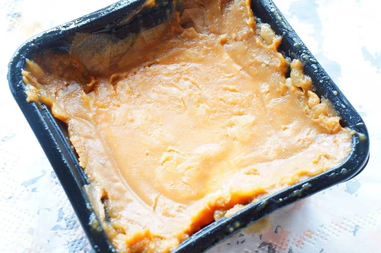 香の蔵「蔵醍醐 クリームチーズのみそ漬」