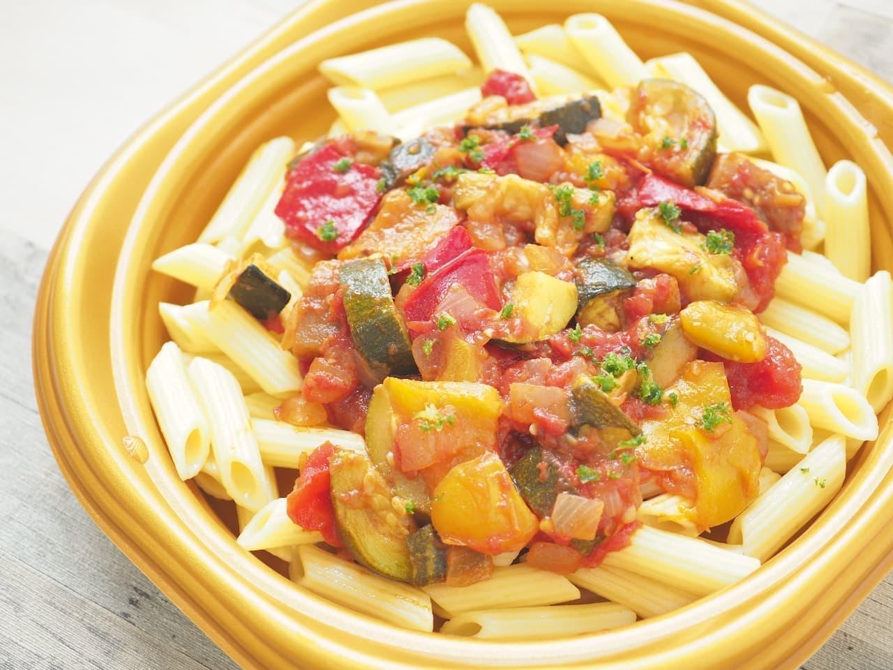 ヨーカドー夏祭りの商品「グリル野菜のラタトゥイユペンネ」