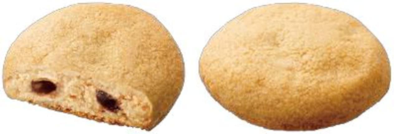 不二家にくまモンデザインのお菓子