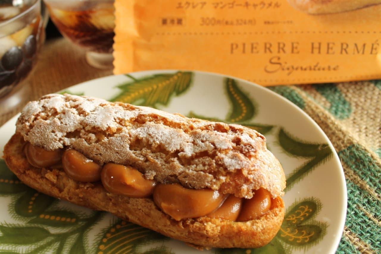 セブン「ピエール・エルメ」エクレア&カップケーキ
