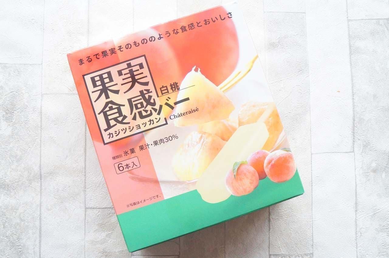 シャトレーゼ「果実食感バー 白桃」