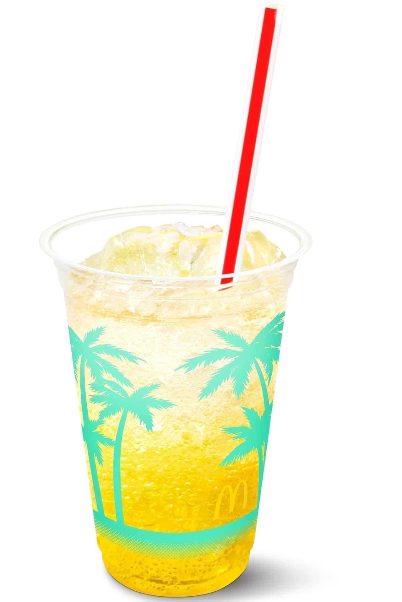 マクドナルドで夏を盛り上げる「マックでどこでもハワイ!!」キャンペーン