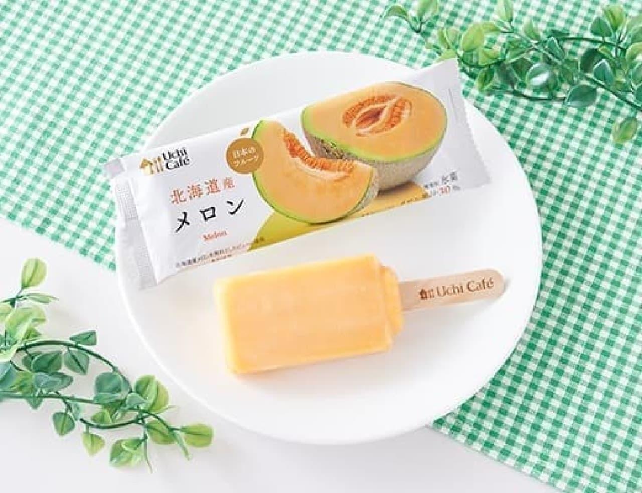 ローソン「ウチカフェ 日本のフルーツ メロン 75ml」