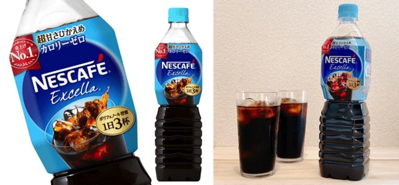 「ネスカフェ エクセラ ボトルコーヒー 超甘さひかえめ」全国販売に