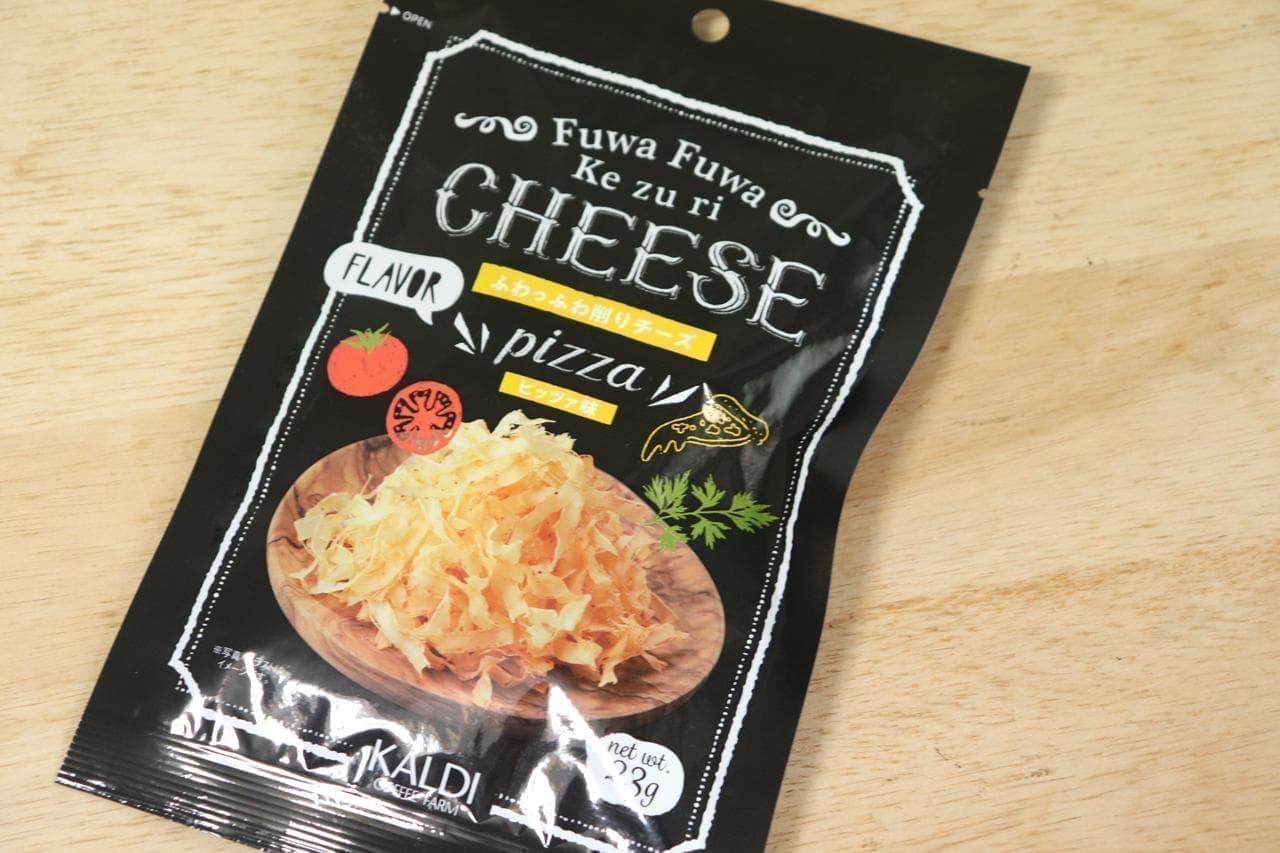 カルディ ふわっふわ削りチーズ