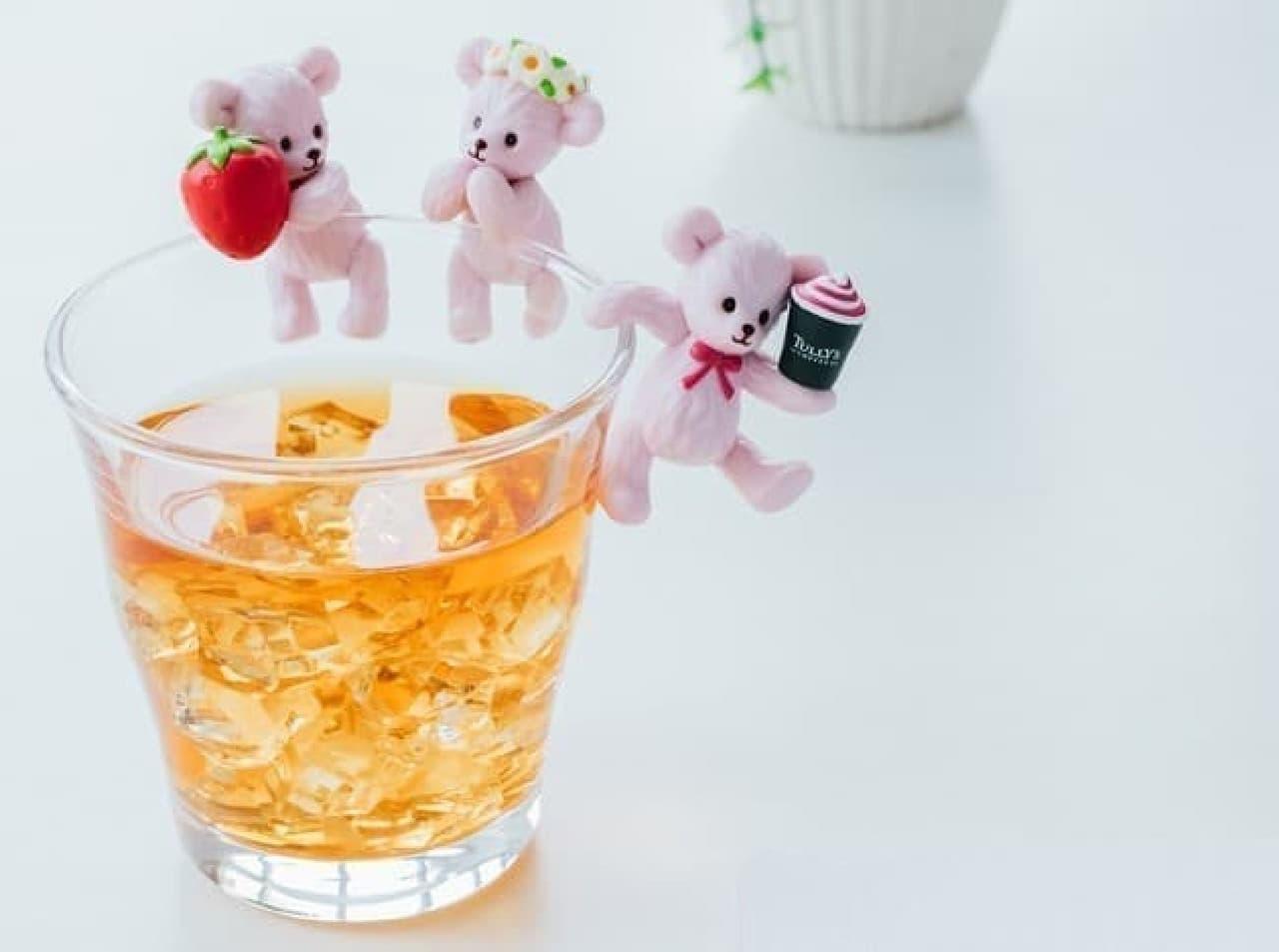 タリーズ「&TEA ナタデココ&瀬戸内レモン セパレートティー」