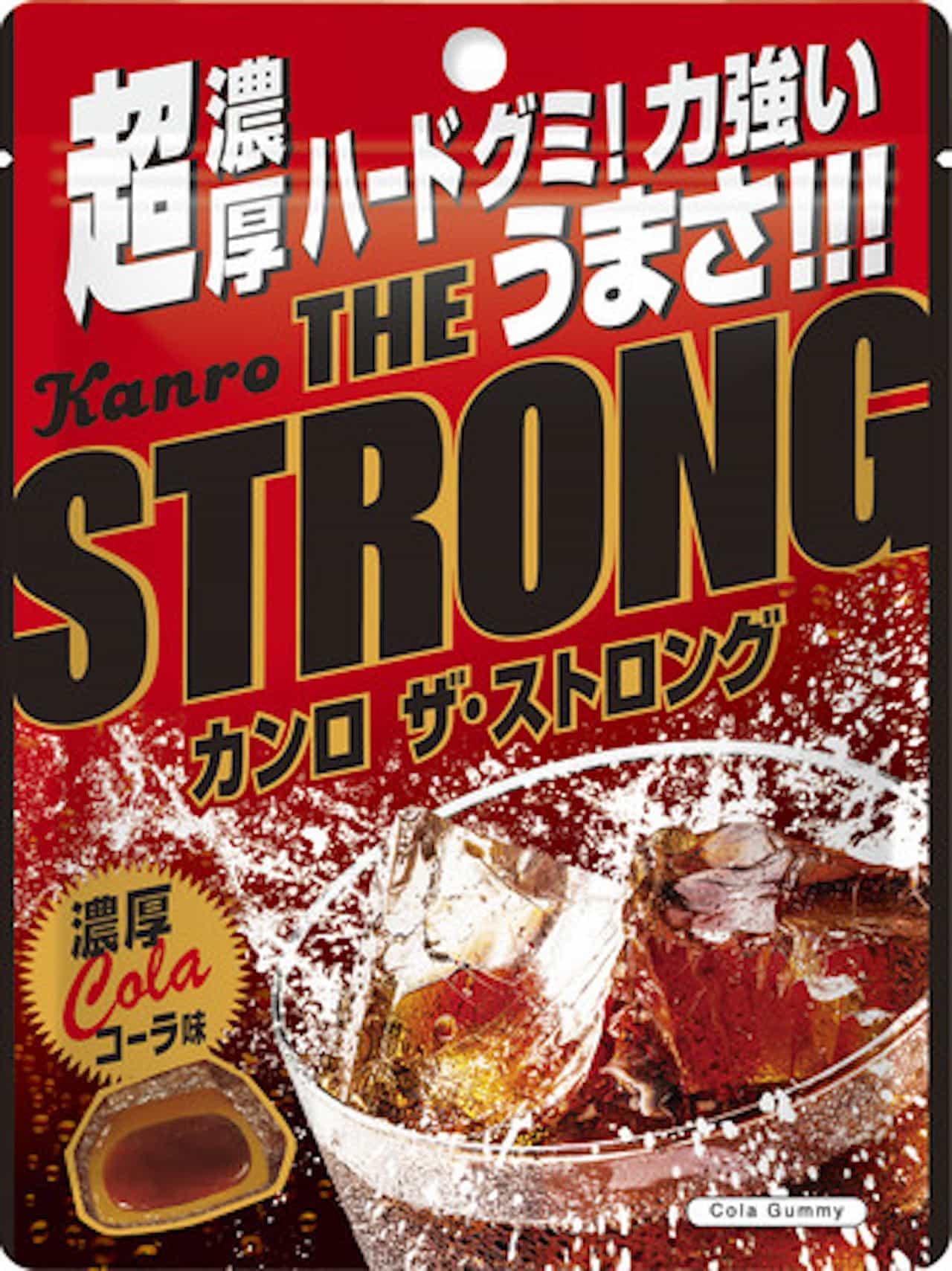2層食感のWストロング製法「カンロ ザ・ストロング」