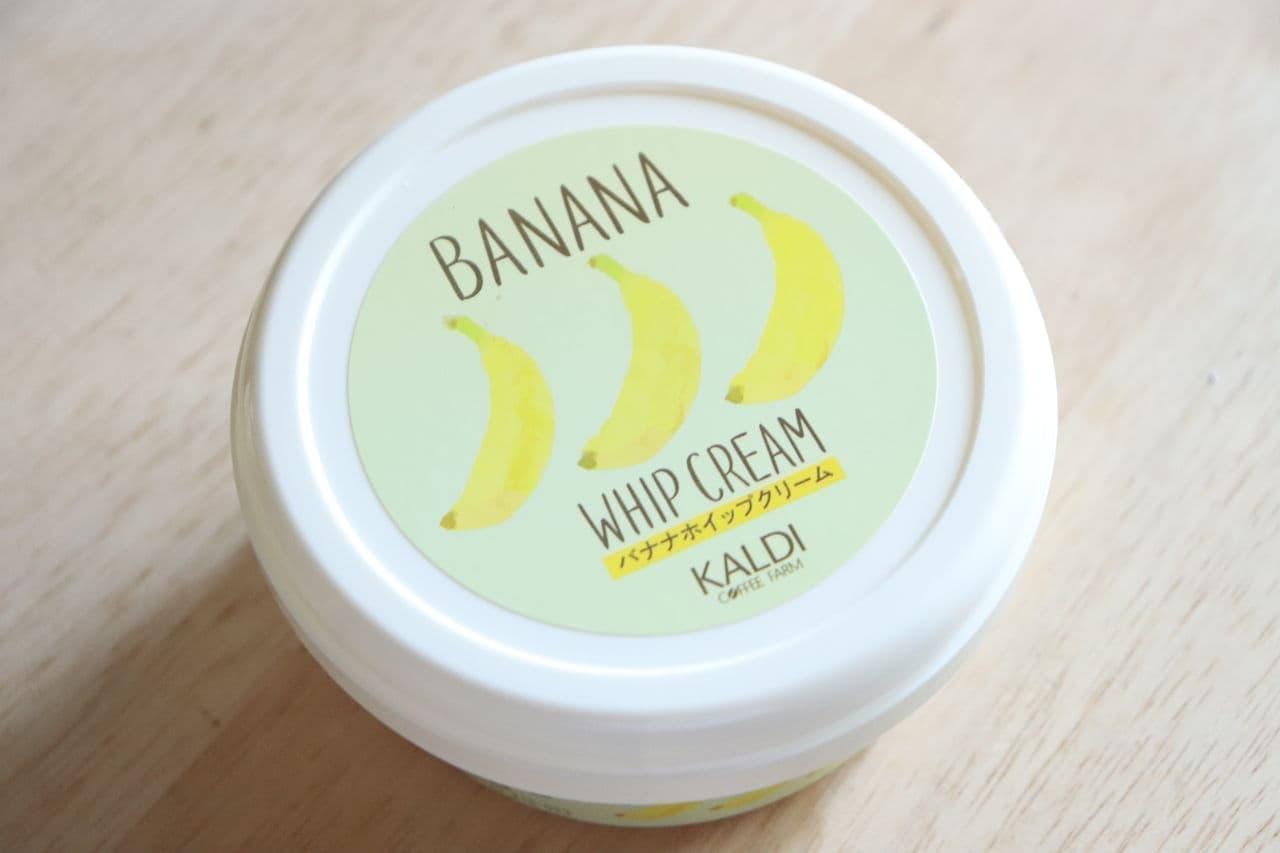 カルディ バナナホイップクリーム
