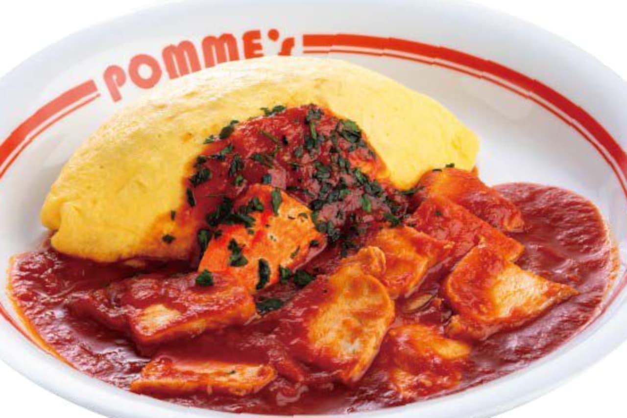 ポムの樹「国産蒸し鶏のトマトソースオムライス」