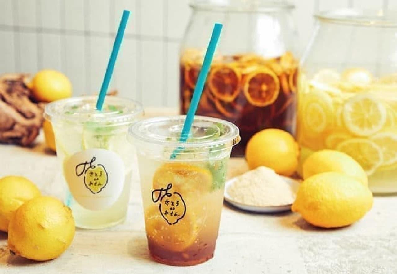 さとうtoレモンの「ブラウンレモネード」と「オリジナルレモネード 」
