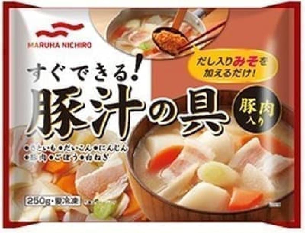 マルハニチロ「すぐできる豚汁の具」