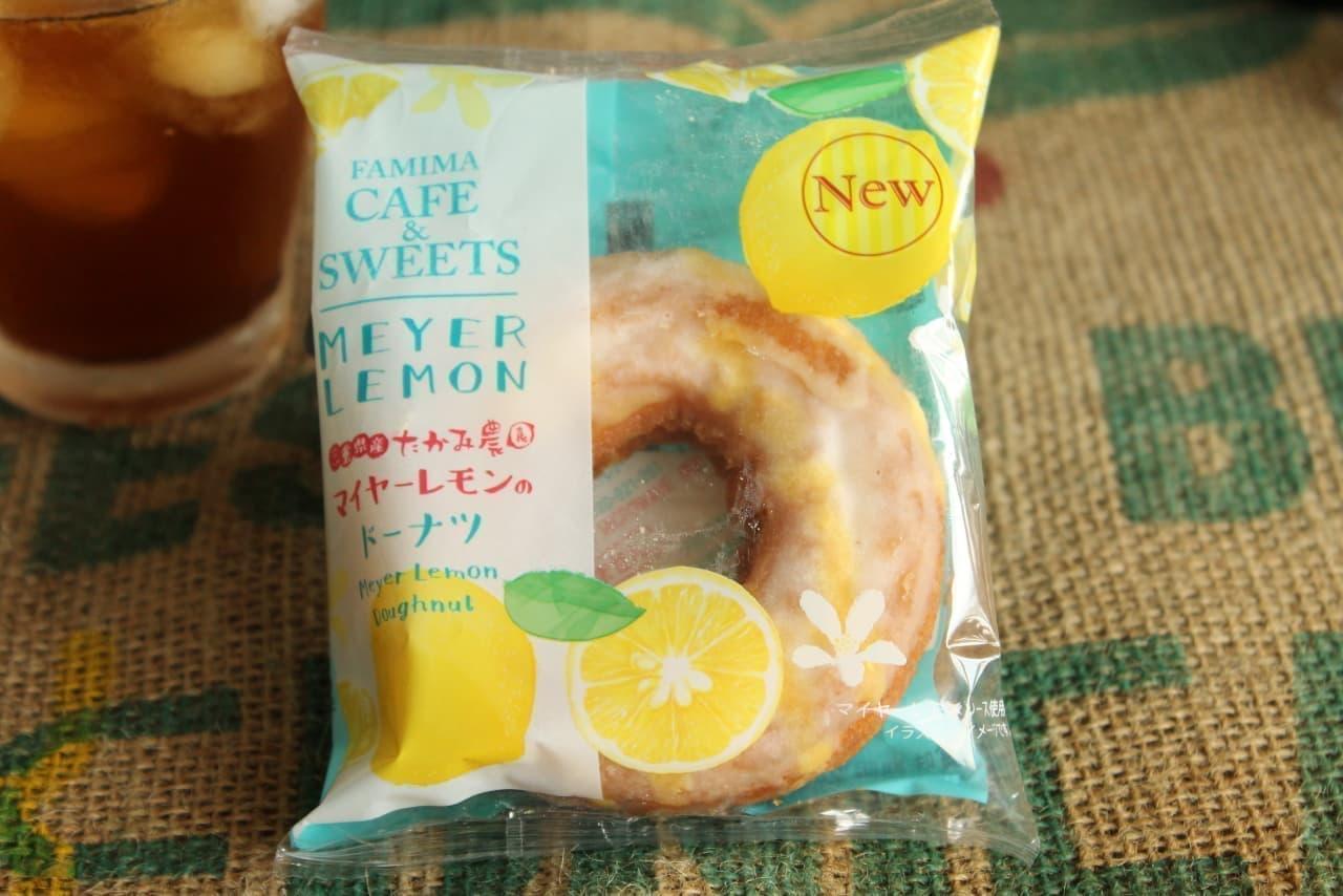 ファミマ「三重県産マイヤーレモン」スイーツ5種