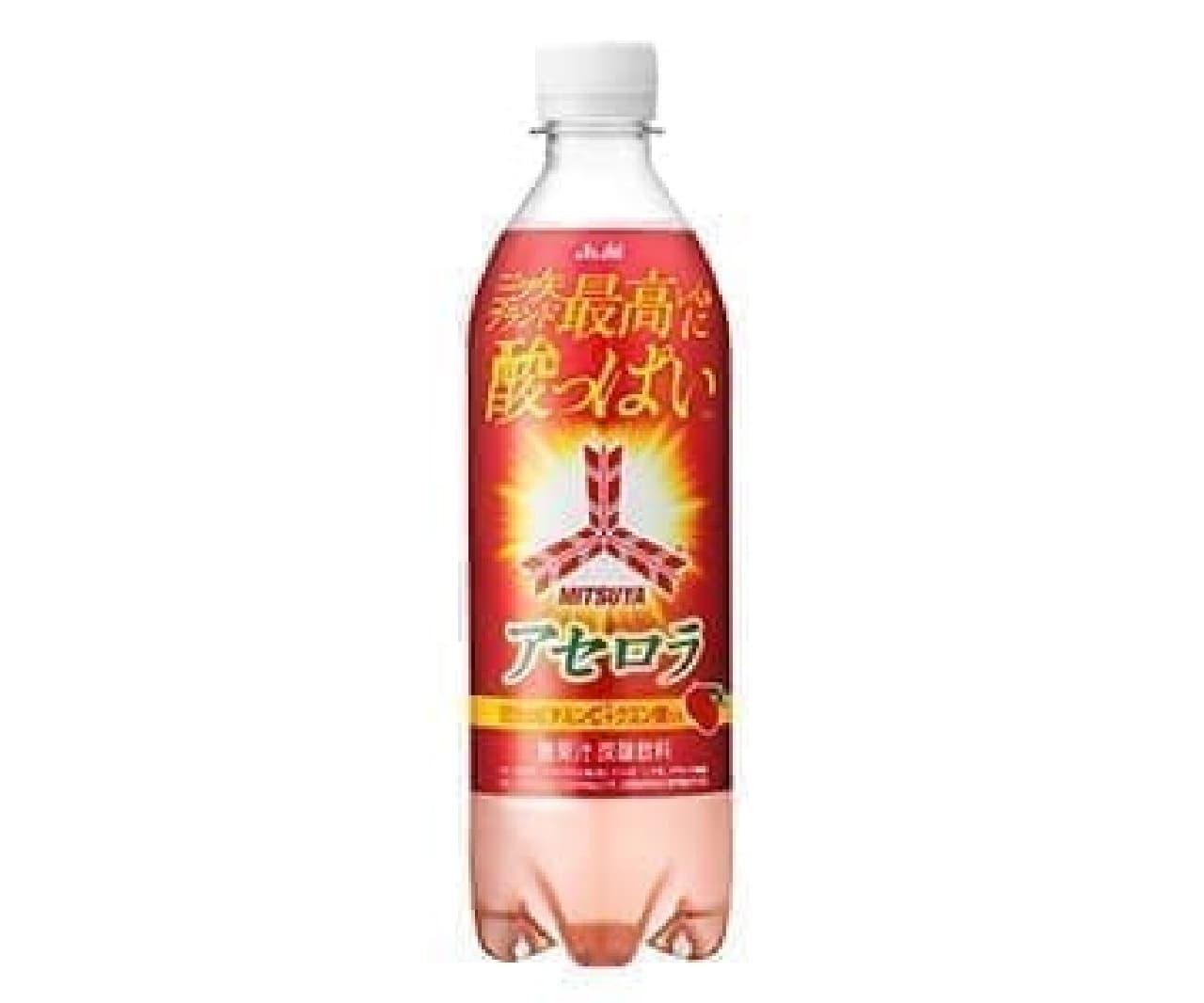 「『三ツ矢』アセロラ」ペットボトル(500ml)