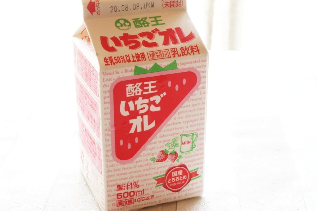 酪王乳業「酪王いちごオレ」