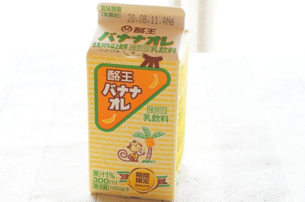 酪王乳業「酪王バナナオレ」