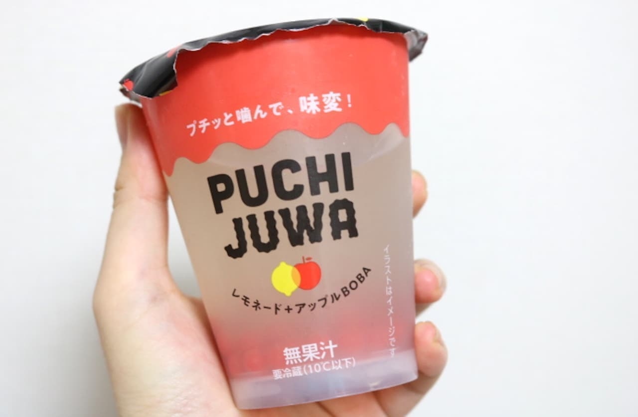 デザートドリンク「PUCHIJUWA(プチジュワ)」