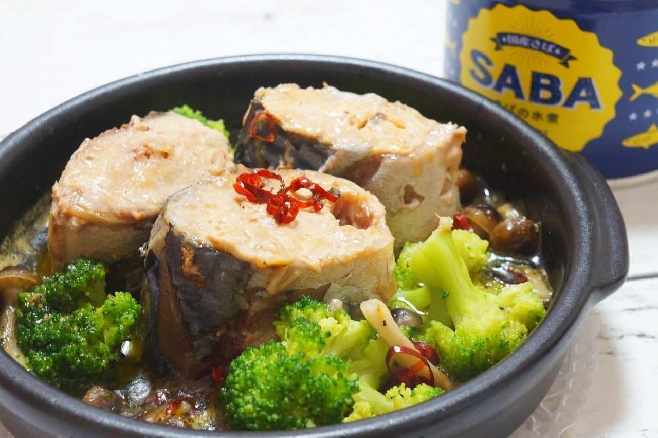 レシピ「サバの水煮アヒージョ」