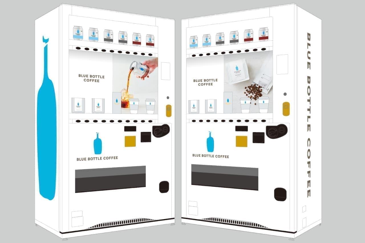 ブルーボトルコーヒー専用自販機と取り扱い内容