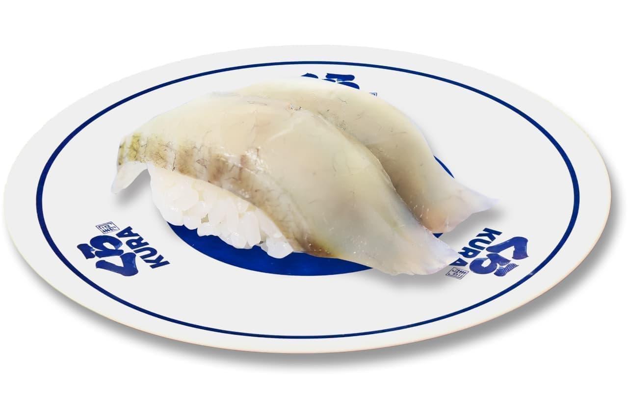 くら寿司に「絆すずき」