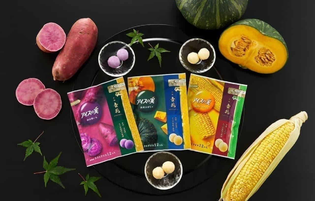 アイスの実 国産野菜シリーズ